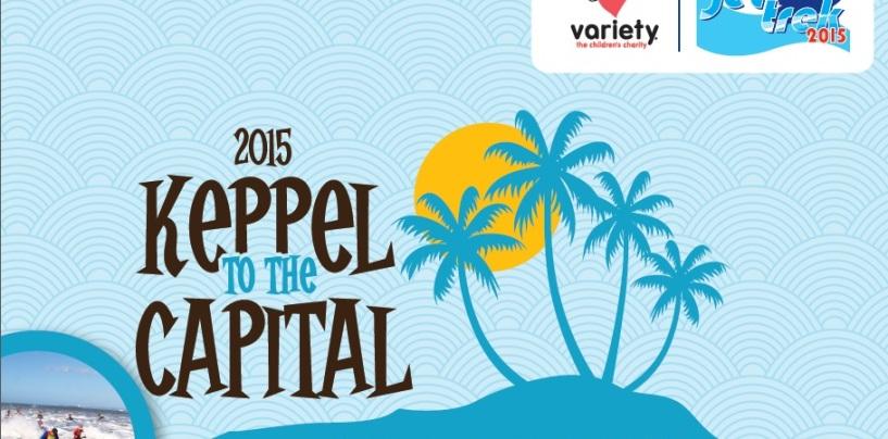 2015 'Keppel to the capital' Yamaha variety jet trek