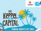 2015 'Keppel to the capital' Yamaha variety jet trek