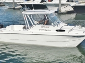 Ultimate Power Boat for Offshore Fishing
